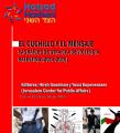 Libro Intifada De Los Cuchillos