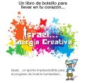Israel es Creatividad – Libro de bolsillo en honor a los 65 años del Estado de Israel