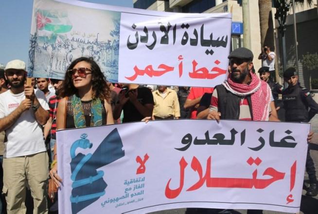 Israel, los estados árabes y las ilusiones de la normalización – Por Philip Gordon (INSS)