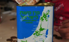 La hermosa historia del Keren Kayemet LeIsrael