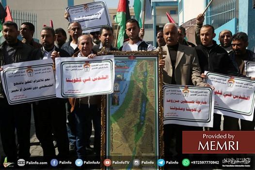 UNRWA trabaja para enmendar los contenidos en sus escuelas de Cisjordania y Gaza – La Autoridad Palestina y Hamás se oponen a esto – Por C. Jacob (MEMRI)