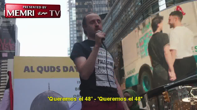 """Genocidas en el Día de Quds (Times Square): """"No queremos dos estados, Israel nunca existirá"""""""