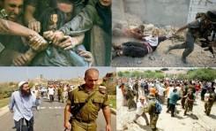 La retirada de Gaza 2005, doce años después: Implicaciones, lecciones y una mirada hacia el futuro - Por Amos Yadlin y Gilad Sher (INSS)