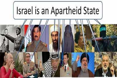 Demoliendo la falsa y difamatoria afirmación de que Israel es un estado apartheid – Por Jeremy Rosen