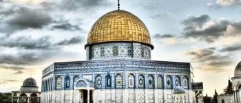 La crisis del Monte del Templo y el Gabinete Ministerial de Israel: Recomendaciones para el Futuro - Amos Yadlin (INSS)