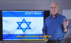"""Elecciones 2019 - ¡No podemos """"todo"""": Israel democrático, judío y completo!"""