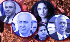 Aquí vamos de nuevo: Una guía para principiantes acerca de las segundas elecciones de Israel del 2019 - Por Ben Sales (JTA)