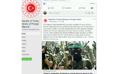 Turquía como Estado patrocinador del terrorismo: Permite que Hamás realice actividades terroristas desde su territorio (Centro de Información de Inteligencia y Terrorismo de Meir Amit)