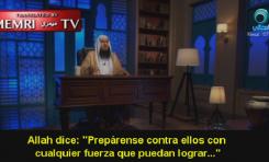 Estudioso islámico kuwaití - El Corán alienta la yihad de ataque, por la fuerza