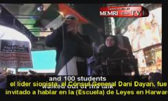"""Manifestación pro-terrorista de Gaza en Times Square: """"Comenzaremos una Intifada en cada aula y campus universitario"""""""