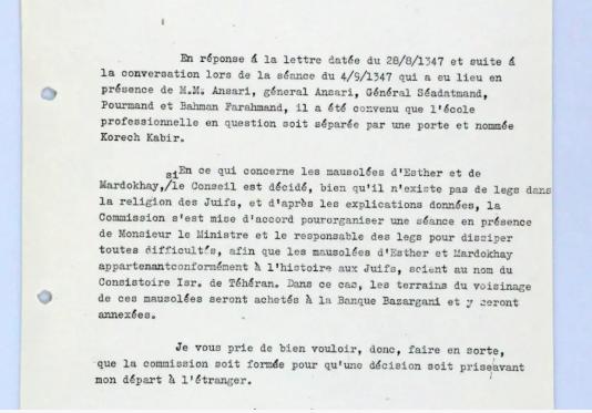 2020-03-09_1907