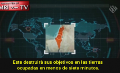 La Televisión de Irán nos muestra los misiles destinados a destruir a Israel