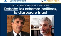 Debate (Round II) - ¿La (extrema) izquierda y derecha frente a los judíos e Israel?