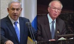 El acuerdo israelí sobre el tema de la anexión puede interrumpir el estancamiento de la paz - Por Gregg Roman (The Hill)