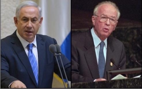 El acuerdo israelí sobre el tema de la anexión puede interrumpir el estancamiento de la paz – Por Gregg Roman (The Hill)