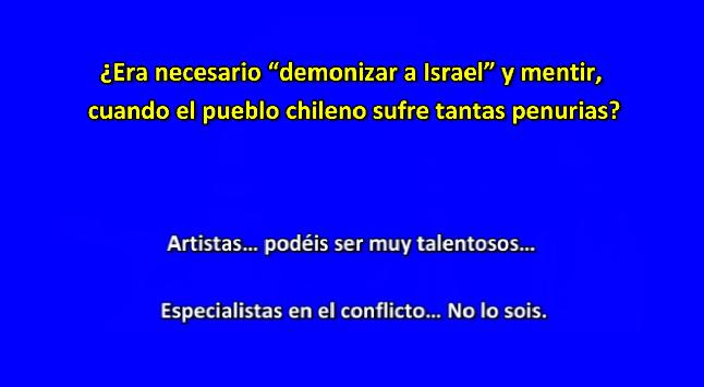 """Artistas chilenos – ¿Era necesario """"demonizar a Israel"""" cuando el pueblo chileno sufre tantas penurias?"""