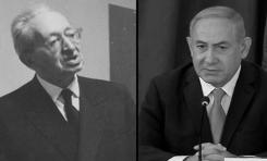 Allá lejos y hace tiempo en Israel: Una cabaña pobre y 480 libras, así vivía el Presidente de Israel – Por Prof. Asher Maoz (Ynet)