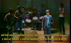 Shiro shel Ha-shafshaf - Canción del Shahshaf (subtitulado en castellano)
