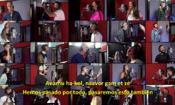 Katan Aleinu – Es leve para nosotros (subtitulado al castellano)