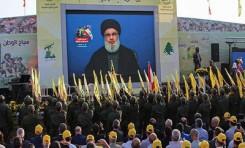 Los libros de texto de Hezbollah - Por Israel Hayom