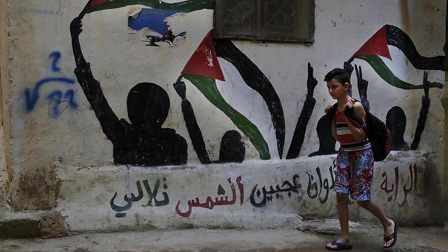 Palestinos en el Líbano conmemoran 69 años de discriminación (Ynet News)