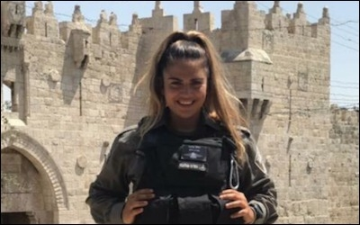 Bajo el Gobierno de Trump, las víctimas israelíes del terrorismo reciben, al menos, condolencias sinceras – Por Gregg Roman