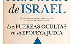Entrevista a Gerardo Stuczynski sobre Las fuerzas ocultas en la epopeya judía