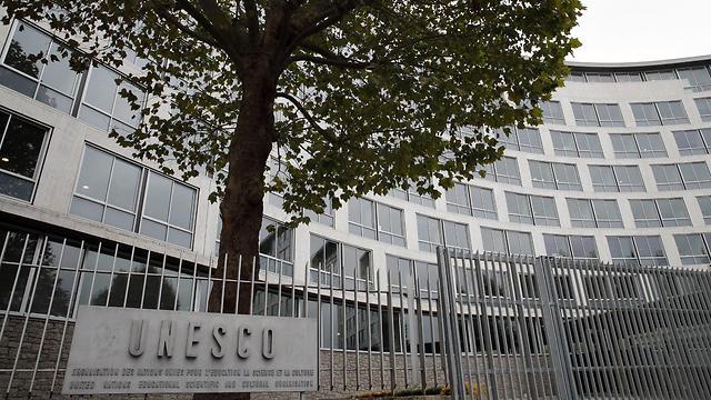 Las resoluciones anti-israelíes de la UNESCO aplazadas por medio año – Por Moran Azulay (Yediot Ajaronot)