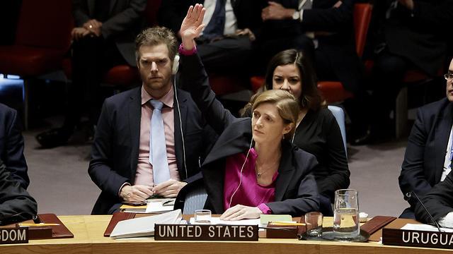 Resolución 2334 del Consejo de Seguridad: Una Victoria del Yihadismo – Por Bat Yeor