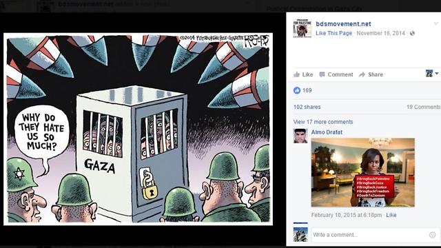 """El BDS en las redes: """"El campo de batalla más difícil"""" – Por Ilana Kuriel (Yediot Ajaronot 3/4/2017)"""