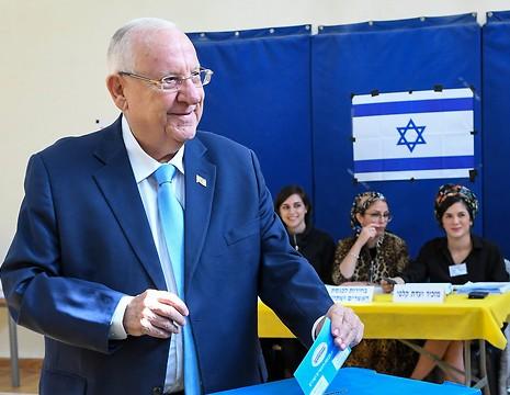 El Presidente de Israel - Conozcamos a Reuben Rivlin, en números….