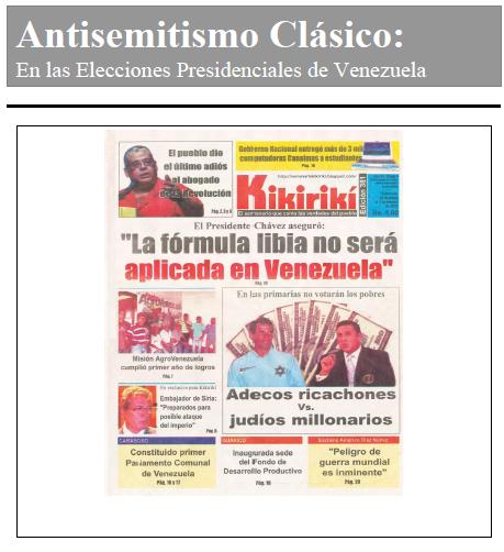 Antisemitismo Clásico: En las Elecciones Presidenciales de Venezuela