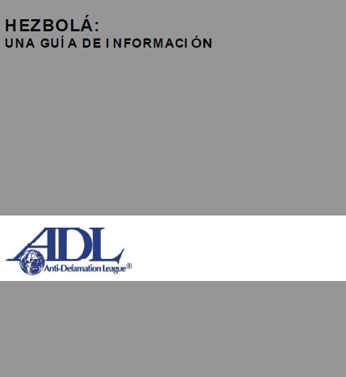 Una guía sobre el Hezbollah