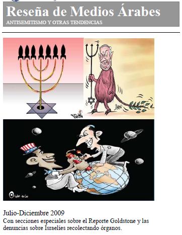 Reseña de medios árabes 2: Antisemitismo y otras tendencias