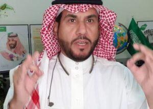 Libertad de expresión en Arabia Saudita – Por Dr. Edy Cohen (BESA)
