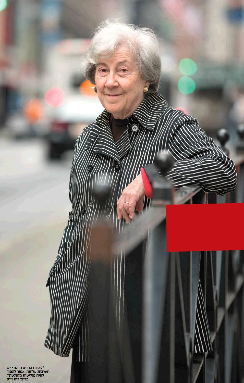 """Entrevista Ruth Weiss – """"Culpar a los judíos por el sufrimiento palestino es Antisemitismo"""" – Por Dror Ider (Israel Hayom 30/11/2018)"""