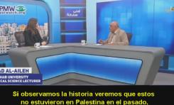 """Profesor Universitario Palestino: """"Los judíos nunca estuvieron en Palestina, invadieron hace 70 años"""""""