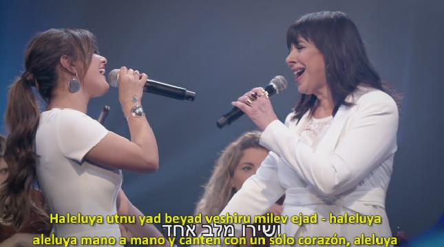 Aleluya – Versión por los 70 años de Israel