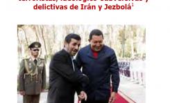 Penetración iraní en América Latina  (Meir Amit)