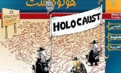 Nuevo sistema para identificar el antisemitismo en la web