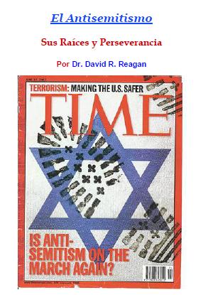 El Antisemitismo – Sus raíces y perseverancia