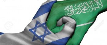 ¿Cómo Israel puede contribuir a la visión de Arabia Saudita 2030? – Por Salman Al-Ansari