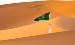 ¿Lo harán o no lo harán? El reconocimiento saudita de Israel es la cuestión de los 64.000 dólares - Por Dr. James M. Dorsey (BESA)