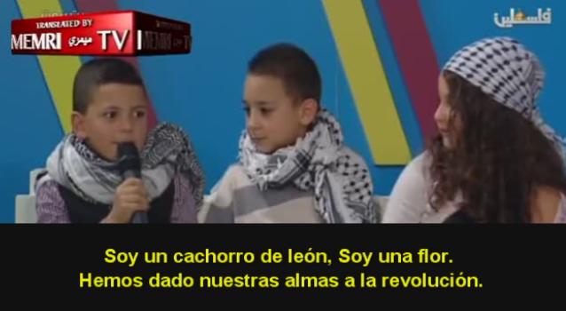 """Chicos en televisión de la AP: """"Millones de mártires marchan sobre Jerusalén"""""""