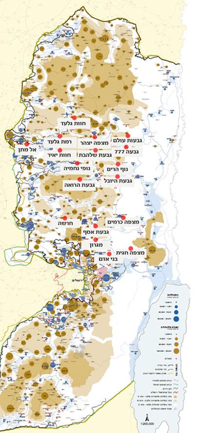 La anexión no es apartheid – Por David M. Weinberg