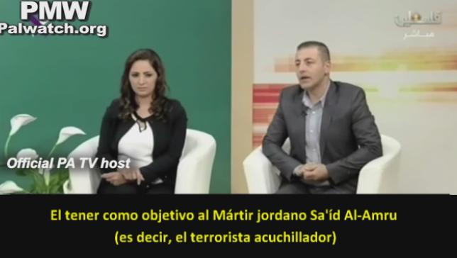 "TV de la Autoridad Palestina inventa: Israel ""Mató adrede"" a Terrorista para que árabes no visiten Jerusalén"