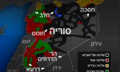 Assad cerca de ser derrotado - Los rebeldes van camino al palacio presidencial - Por Ehud Yaari (Canal 2)