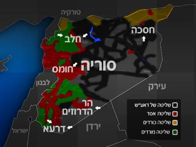 Assad cerca de ser derrotado – Los rebeldes van camino al palacio presidencial – Por Ehud Yaari (Canal 2)