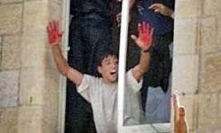 La liberación del segundo linchador de Ramallah de la cárcel de Israel viola las leyes internacionales - Por Prof. Louis René Beres (BESA)