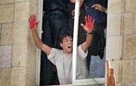 La liberación del segundo linchador de Ramallah de la cárcel de Israel viola las leyes internacionales – Por Prof. Louis René Beres (BESA)